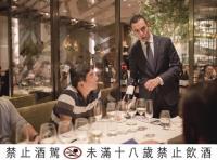 《醉後的晚餐》文藝復興酒展12/9台北登場