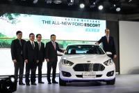 品牌來台45週年 福特六和期望Escort打造全新價值