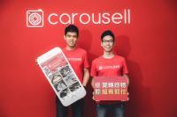 旋转拍卖设研发中心  强化台湾C2C二手拍卖