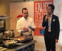 歐洲豬肉研討會台北登場 搭台荷貿易平台