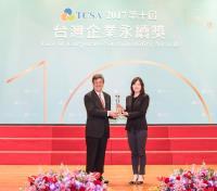 台灣賓士再獲台灣永續典範公司獎-三大永續典範外資企業獎肯定