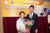 皇家101健康公司赴港推介台灣國際及醫療植髮平臺