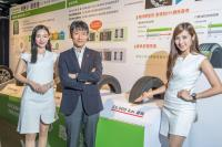 Bridgestone Ecopia NH100神省胎發表