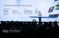 華碩攜手高通 推全球首款Gigabit LTE筆電