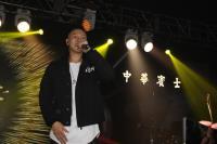頑童MJ116 feat. AMG 中華賓士極限派對嗨翻松菸