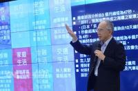 鴻海超級電腦 效能如540萬台iPhone X