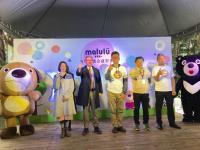 日本第一守護神犬MALULU首度登台