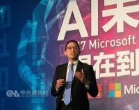 微軟AI研發中心在台成立 2年內投資10億