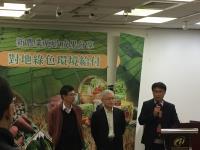 農委會107年全面實施「對地綠色環境給付」 促進糧作永續發展
