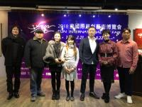 FIAR瘋國際原創藝術博覽會1/19開展
