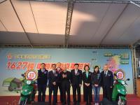 中華郵政電動機車成軍  推動綠能環保