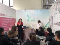 Feso 咖啡亮相北京國際營養健康博覽會