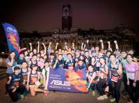 華碩鼓勵員工多運動  沈振來帶領300位同仁參與馬拉松