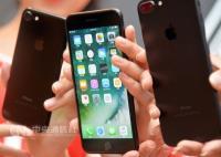 iPhone 7出包蘋果免費修 台灣不在此列