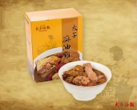 太子油飯麻油雞獨享包在手  寒冬夜晚不孤獨