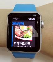 蘋果錶心率檢測傳升級 可偵測糖尿病訊號
