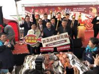 2018「寶島鱻魚.嘉年華會」漁貨大街2/9開跑