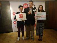 台灣業者日本開連鎖民宿 機場若關台灣客免費住