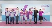 日本樂桃航空開航6年 制服新改版