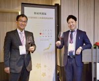 日本葡萄酒莊首度聯合來台舉辦酒展