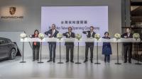Porsche Taiwan正式營運 致力帶來更完美體驗