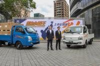 現代自排柴油小霸王上市 搶攻台灣商用車市場