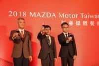 MAZDA TAIWAN持續更新經銷據點 全新Mazda6預告第三季交車