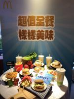 麥當勞 「搖搖樂鷄腿排」3/28全新上市