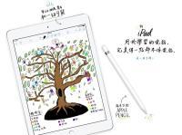 蘋果新iPad配Apple Pencil 售價近萬元打平價牌