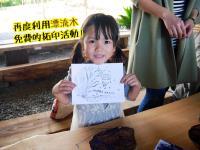 綠博祭出 4/4兒童節優惠  12歲以下免費入園