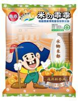 乖乖「椪柑口味限定版」桃園農博會限量發售
