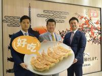 京都的味道 餃子の王將年底開台北直營店