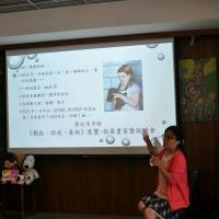 《藝起來串臉【聽我•話我•看我】》畫展 5/4-5/16登場