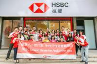 滙豐兒童體驗日  500位小小銀行家齊聚30據點