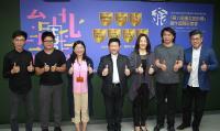 2018臺北設計獎  徵件開跑