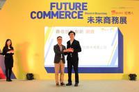 TutorABC蟬聯《數位時代》創新商務獎