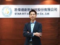 同步發起ICO  亞洲第一去中心化交易所 啟動