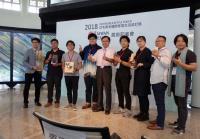 臺灣工藝精品進軍  2018東京國際家居生活設計展