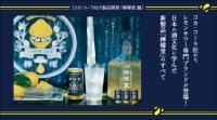 可口可樂推酒類飲料 日本才買得到!