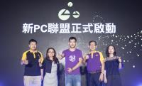銳角雲區塊鏈酦奶計畫拓點台灣