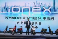 換電大戰再起 光陽Ionex推兩款新車強勢迎戰GOGORO