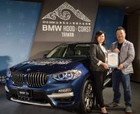 「2018 BMW HOOD to COAST」台灣賽正式啟動