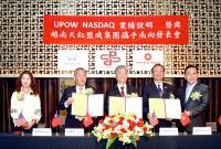 UPOW攜手天鈺盟威集團  南向設全球最大木寡糖廠