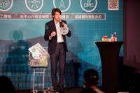OSA人工智能結合區塊鏈應用技術發表高峰會6/26登場