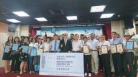 「探索台灣10+島」優質遊程評選出爐