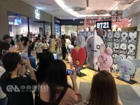 LINE攜手BTS發貼圖 台灣藝人也有機會