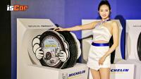 全新 Michelin Primacy 4 正式上市