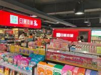 到超市買藥妝 日藥本舖進駐Jasons超市