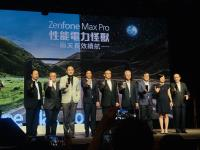 華碩手機  ZenFone Max Pro 上市