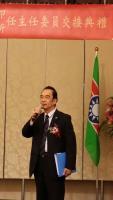 頂霖國際總裁林健昌  接任台北市救國團主委